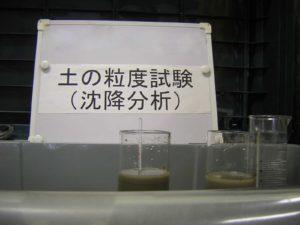 土の粒度試験(粘性土)